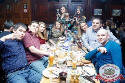 День защитника Отечества, 23 февраля 2018 - Ресторан «Максимилианс» Казань - 00035