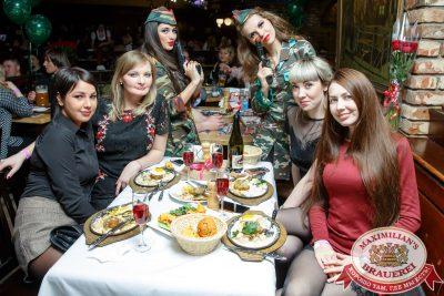День защитника Отечества, 23 февраля 2018 - Ресторан «Максимилианс» Казань - 00042