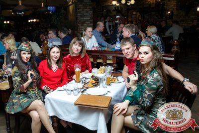 День защитника Отечества, 23 февраля 2018 - Ресторан «Максимилианс» Казань - 00043