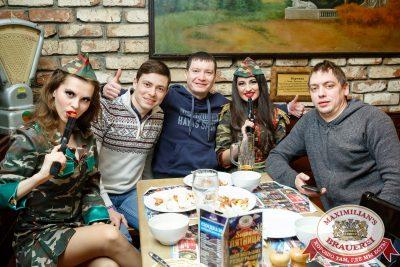 День защитника Отечества, 23 февраля 2018 - Ресторан «Максимилианс» Казань - 00047