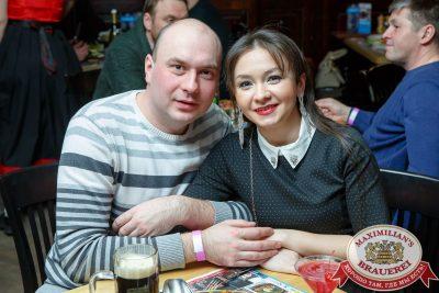 День защитника Отечества, 23 февраля 2018 - Ресторан «Максимилианс» Казань - 00051