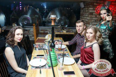 День защитника Отечества, 23 февраля 2018 - Ресторан «Максимилианс» Казань - 00055