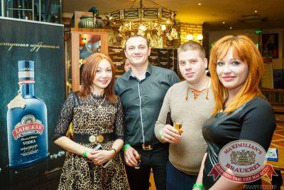 День Защитника Отечества, день второй, 22 февраля 2015 - Ресторан «Максимилианс» Казань - 05