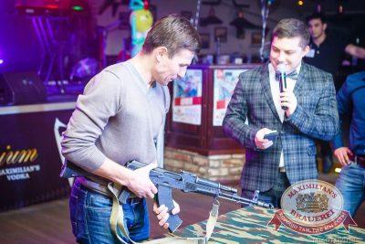 День Защитника Отечества, день второй, 22 февраля 2015 - Ресторан «Максимилианс» Казань - 14