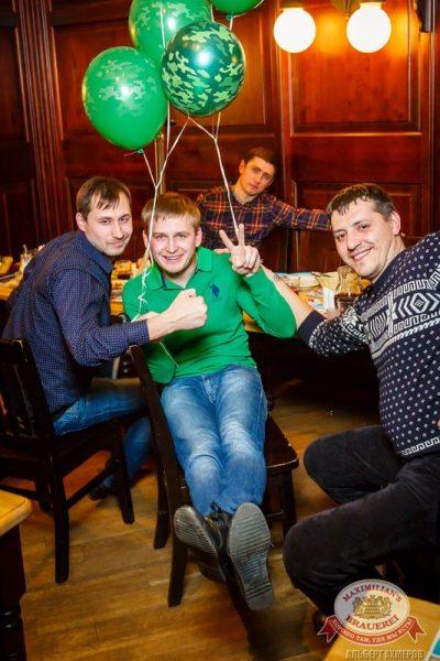 День Защитника Отечества, день второй, 22 февраля 2015 - Ресторан «Максимилианс» Казань - 32