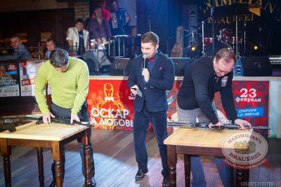 День Защитника Отечества, 22 февраля 2014 - Ресторан «Максимилианс» Казань - 16