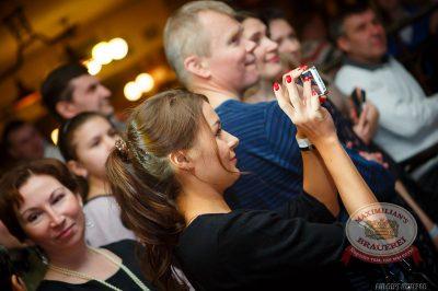 День Защитника Отечества, 22 февраля 2014 - Ресторан «Максимилианс» Казань - 18