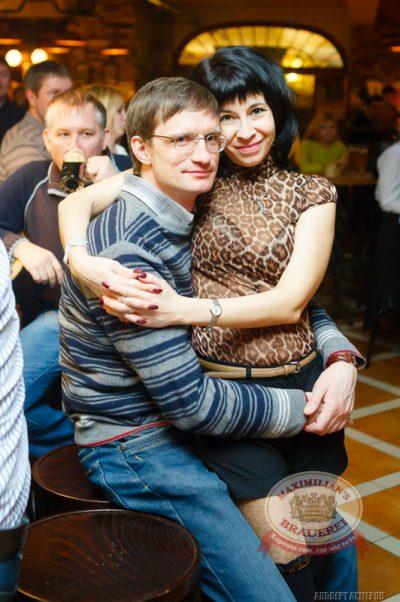 День Защитника Отечества, 22 февраля 2014 - Ресторан «Максимилианс» Казань - 30