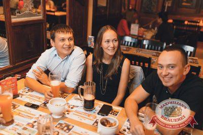 День знаний, 1 сентября 2014 - Ресторан «Максимилианс» Казань - 12