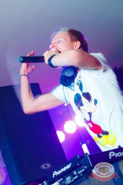«Дыхание ночи»: Dj Denis Rublev (Москва), 30 января 2015 - Ресторан «Максимилианс» Казань - 02