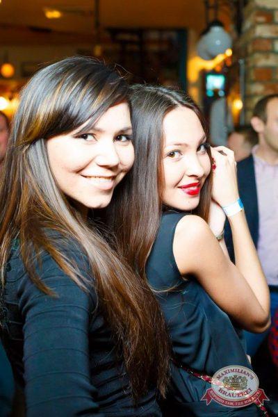 «Дыхание ночи»: Dj Denis Rublev (Москва), 30 января 2015 - Ресторан «Максимилианс» Казань - 05
