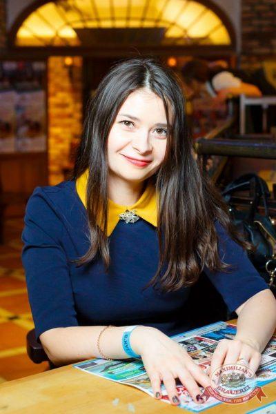 «Дыхание ночи»: Dj Denis Rublev (Москва), 30 января 2015 - Ресторан «Максимилианс» Казань - 07