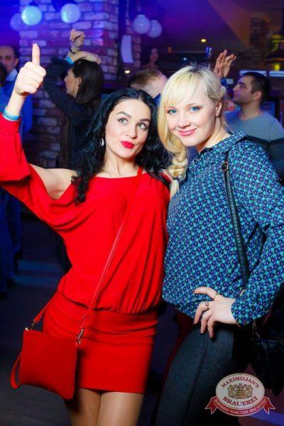 «Дыхание ночи»: Dj Denis Rublev (Москва), 30 января 2015 - Ресторан «Максимилианс» Казань - 09
