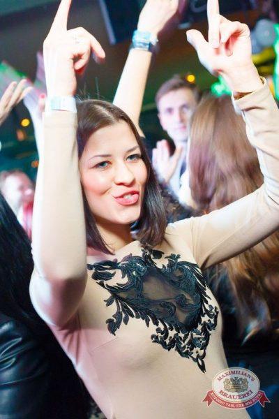 «Дыхание ночи»: Dj Denis Rublev (Москва), 30 января 2015 - Ресторан «Максимилианс» Казань - 10