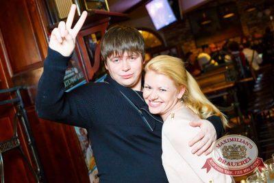 «Дыхание ночи»: Dj Denis Rublev (Москва), 30 января 2015 - Ресторан «Максимилианс» Казань - 22