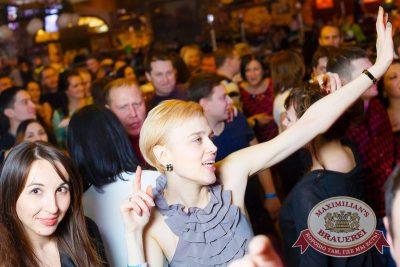«Дыхание ночи»: Dj Denis Rublev (Москва), 30 января 2015 - Ресторан «Максимилианс» Казань - 26
