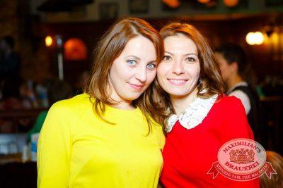 «Дыхание ночи»: Dj Denis Rublev (Москва), 30 января 2015 - Ресторан «Максимилианс» Казань - 29