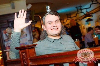 «Дыхание ночи»: Dj Denis Rublev (Москва), 30 января 2015 - Ресторан «Максимилианс» Казань - 30
