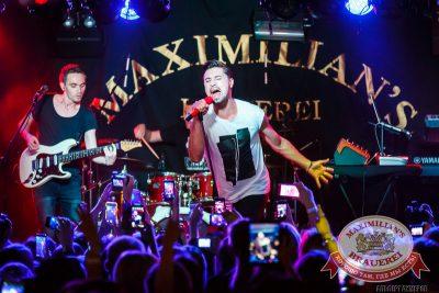 Дима Билан, 14 августа 2014 - Ресторан «Максимилианс» Казань - 01