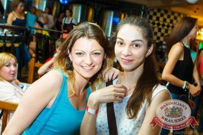 Дима Билан, 14 августа 2014 - Ресторан «Максимилианс» Казань - 09