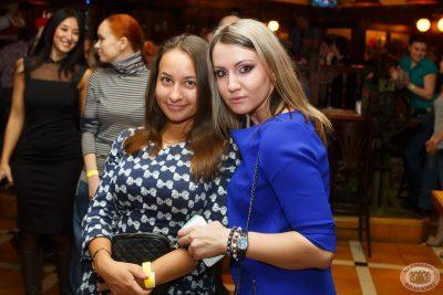 Дима Билан, 14 марта 2013 - Ресторан «Максимилианс» Казань - 06