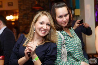 Дима Билан, 14 марта 2013 - Ресторан «Максимилианс» Казань - 12