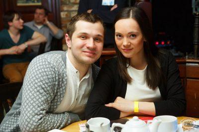 Дима Билан, 14 марта 2013 - Ресторан «Максимилианс» Казань - 15