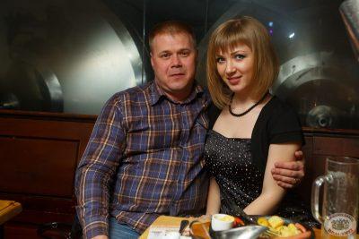 Дима Билан, 14 марта 2013 - Ресторан «Максимилианс» Казань - 27