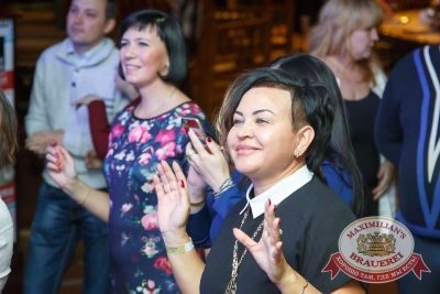 Вечеринка «Диско Millennium XX века», 17 марта 2016 - Ресторан «Максимилианс» Казань - 09