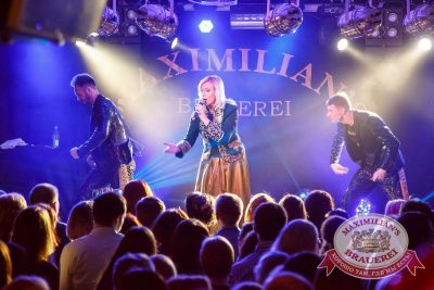 Вечеринка «Диско Millennium XX века», 17 марта 2016 - Ресторан «Максимилианс» Казань - 20