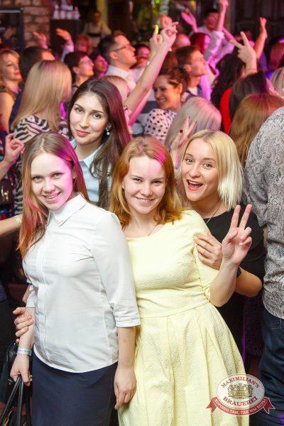 Вечеринка «Диско Millennium XX века», 17 марта 2016 - Ресторан «Максимилианс» Казань - 23