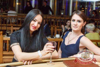 Вечеринка «Диско Millennium XX века», 17 марта 2016 - Ресторан «Максимилианс» Казань - 24