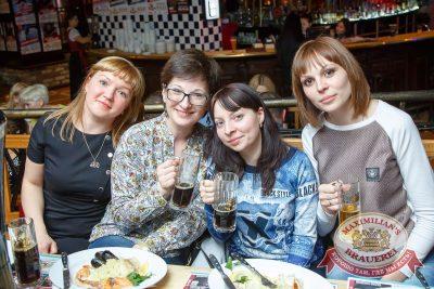 Вечеринка «Диско Millennium XX века», 17 марта 2016 - Ресторан «Максимилианс» Казань - 27