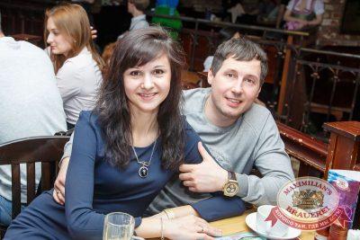 Вечеринка «Диско Millennium XX века», 17 марта 2016 - Ресторан «Максимилианс» Казань - 28