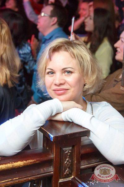 Вечеринка «Диско Millennium XX века», 17 марта 2016 - Ресторан «Максимилианс» Казань - 30