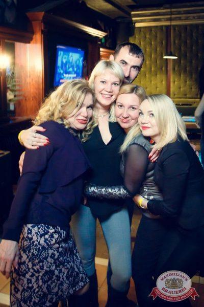 «Дыхание ночи»: Dj Baur (Москва), 29 января 2016 - Ресторан «Максимилианс» Казань - 07