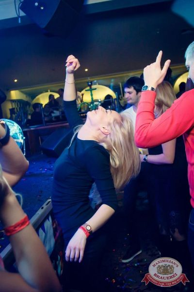 «Дыхание ночи»: Dj Baur (Москва), 29 января 2016 - Ресторан «Максимилианс» Казань - 15