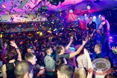 «Дыхание ночи»: Dj Baur (Москва), 29 января 2016 - Ресторан «Максимилианс» Казань - 18