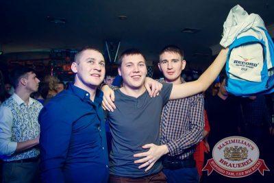 «Дыхание ночи»: Dj Baur (Москва), 29 января 2016 - Ресторан «Максимилианс» Казань - 22