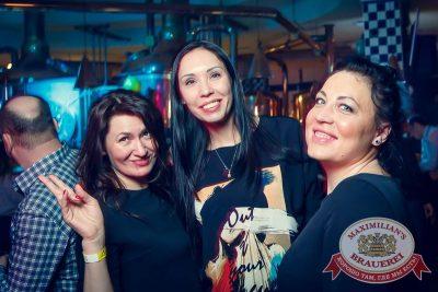 «Дыхание ночи»: Dj Baur (Москва), 29 января 2016 - Ресторан «Максимилианс» Казань - 23