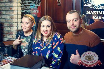 «Дыхание ночи»: Dj Baur (Москва), 29 января 2016 - Ресторан «Максимилианс» Казань - 30