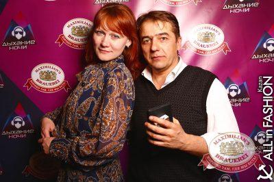 «Дыхание ночи»: Dj Игорь Кокс (Москва), 4 апреля 2014 - Ресторан «Максимилианс» Казань - 06