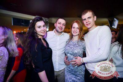 «Дыхание ночи»: Dj Miller (Москва), 17 февраля 2017 - Ресторан «Максимилианс» Казань - 14