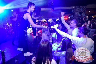 «Дыхание ночи»: Dj Miller (Москва), 17 февраля 2017 - Ресторан «Максимилианс» Казань - 15
