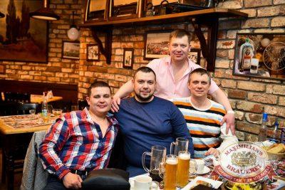 «Дыхание ночи»: Dj Miller (Москва), 17 февраля 2017 - Ресторан «Максимилианс» Казань - 18