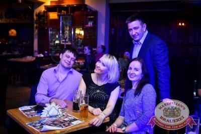 «Дыхание ночи»: Dj Miller (Москва), 17 февраля 2017 - Ресторан «Максимилианс» Казань - 21