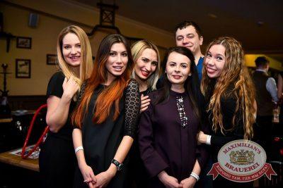 «Дыхание ночи»: Dj Miller (Москва), 17 февраля 2017 - Ресторан «Максимилианс» Казань - 25