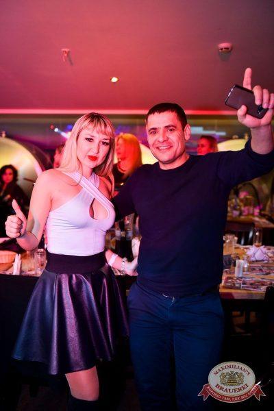 «Дыхание ночи»: Dj Miller (Москва), 17 февраля 2017 - Ресторан «Максимилианс» Казань - 27