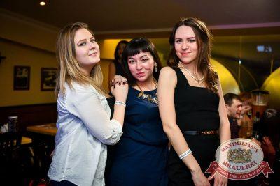 «Дыхание ночи»: Dj Miller (Москва), 17 февраля 2017 - Ресторан «Максимилианс» Казань - 29