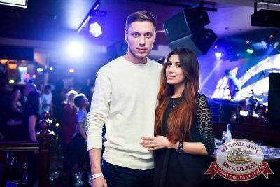 «Дыхание ночи»: Dj Miller (Москва), 17 февраля 2017 - Ресторан «Максимилианс» Казань - 31